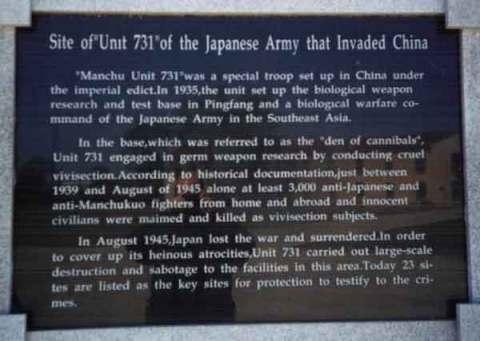 Japan's Unit 731