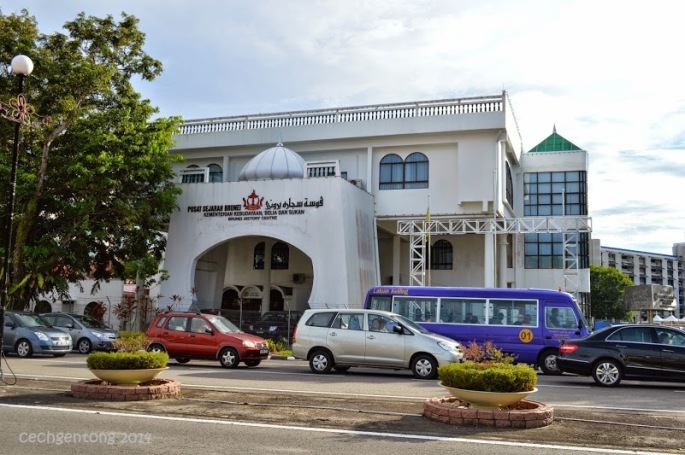 Brunei History Center