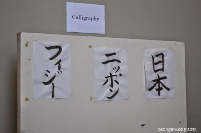 Ruang Kaligrafi