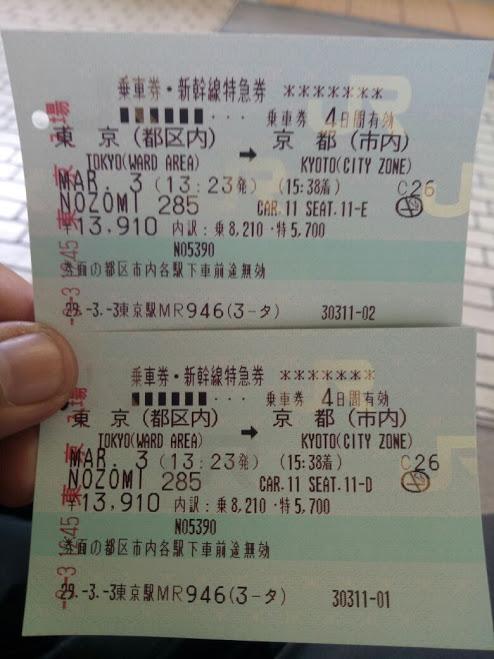 IMG-20170303-WA0017